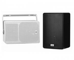 703I: (70 Volts / 8 Ohms Combination) Surface Mount Outdoor Indoor Speakers