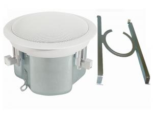 ICM4: 25/70/100 Volts - 8 Ohms, In-ceiling Speaker with built-in Backcan and Included T-bar Bracket.